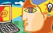 memoria virtuale rischi